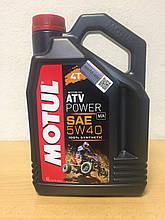 Масло MOTUL ATV POWER 4T 5W-40 4л (105898)