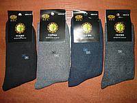 """Мужские махровые носки """"BFL"""". Хлопок. р. 41-47. Ассорти, фото 1"""