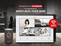 Видеодомофон ARNY AVD-1025-AHD, фото 1