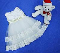 Детское нарядное белое платье для девочки на возраст от 3-5 лет