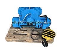 Тельфер электрический Balkankar 2т 6м Болгария таль болгарская