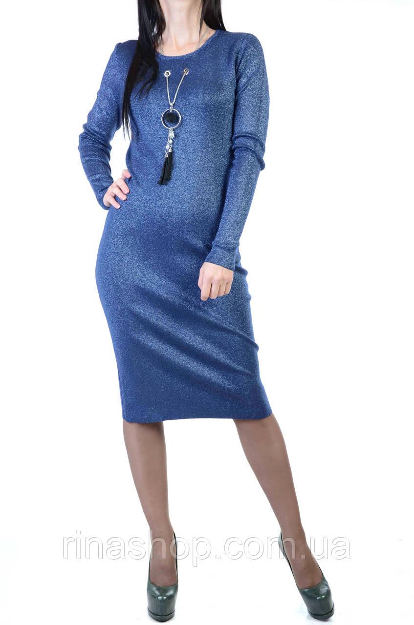 Платье женское W297