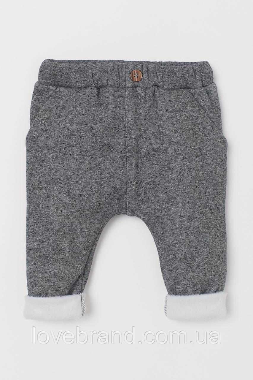 Теплые спортивные штаны для мальчика H&M, джоггеры на флисе детские для малыша серые