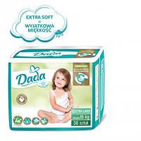 Подгузники Dada №6 Extra Soft EXTRA LARGE 15kg 38шт.