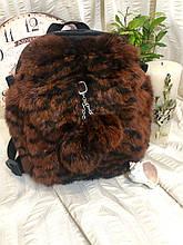 Рюкзак з натурального хутра