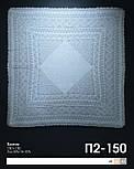 """Хустку пухову фабричний П2-150. Виготовлення: ВАТ """"Ореншаль"""", фото 2"""