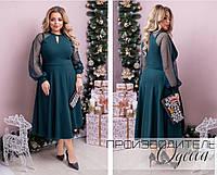 Изумрудное вечернее женское платье батальное длинный рукав сетка размер 48-50 52-54