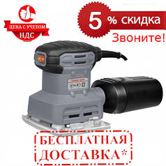 Вибрационная шлифовальная машина Энергомаш ПШМ-8030С |СКИДКА 5%|ЗВОНИТЕ