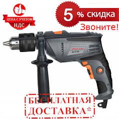Дрель электрическая ударная Энергомаш ДУ-21780  СКИДКА 5% ЗВОНИТЕ