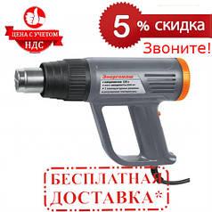 Фен технический Энергомаш ТП-20002 (2 кВт) |СКИДКА 5%|ЗВОНИТЕ