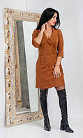 Облегающее женское замшевое платье терракотовое 44-50