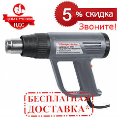 Фен технический Энергомаш ТП-20001 (2 кВт) |СКИДКА 5%|ЗВОНИТЕ