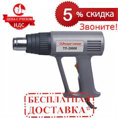 Фен технический Энергомаш ТП-20000 (2 кВт) |СКИДКА 5%|ЗВОНИТЕ