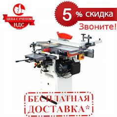 Деревообрабатывающий станок Энергомаш ДМ-19220 (2.2 кВт, 220 В) |СКИДКА 5%|ЗВОНИТЕ