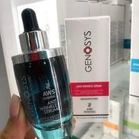 Genosys Anti-Wrinkle Serum - Genosys Омолаживающая наносыворотка 30 мл