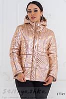Укороченная куртка для полных Персик, фото 1
