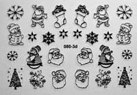 Слайдер-Дизайн - 3D-FN - 080-Ч - Зима, Новий рік