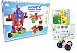 Конструктор магнитный Magnetic building blocks (36 Деталей), фото 2