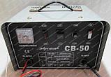Пуско зарядное устройство Луч СВ50 (12/24), фото 7