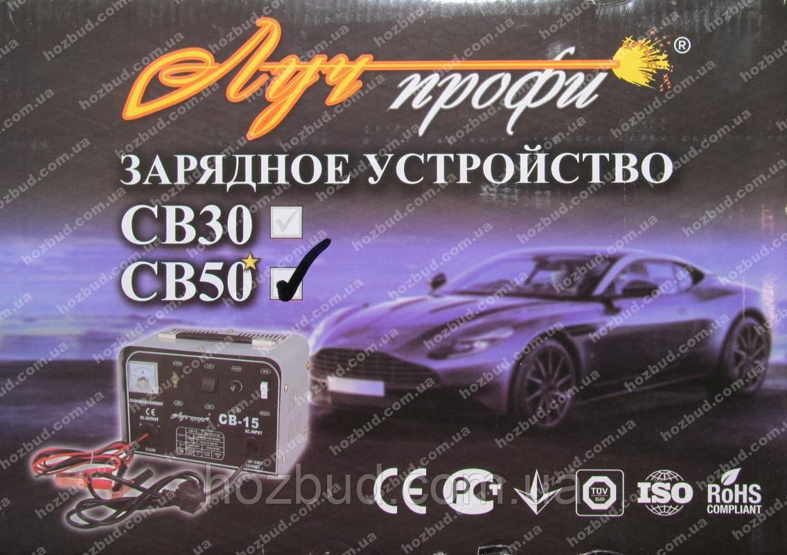 Пуско зарядное устройство Луч СВ50 (12/24)