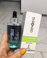 Genosys All For Sensitive Serum (AFS) - Genosys Наносыворотка для чувствительной кожи 30 мл