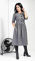 Зимнее ангоровое платье А-силуэта в серую клетку 42,44