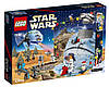 LEGO 75184 Star Wars Advent Calendar Різдвяний календар 2018 (Лего Новогодний календарь ), фото 2