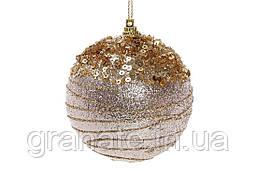 Елочный шар 8см, цвет - шампань с золотом, 16 штук