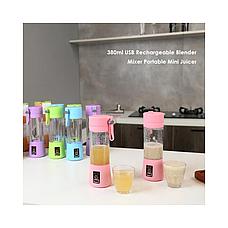 Фитнес блендер Smart Juise Cup Fruits на аккумуляторе, розовый, фото 2