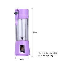 Фитнес блендер Smart Juise Cup Fruits на аккумуляторе, розовый, фото 3