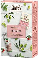 Зеленая Аптека Набор косметический Уход за лицом Питание