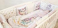 """Дитячий комплект """"Казка"""" (бортики, постіль, ковдра та подушка ) сова."""