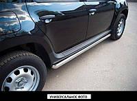 Пороги боковые трубы Fiat Doblo с 2010+ Short