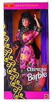 Коллекционная кукла Барби Китай Куклы Мира Barbie Chinese Dolls of the World 1994 Mattel 11180