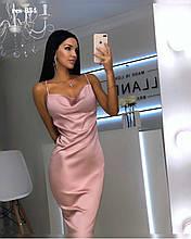 Жіноча сукня на бретельках від Стильномодно