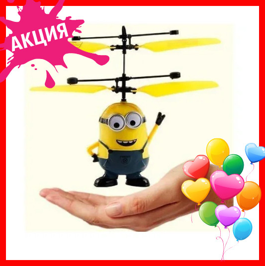 Іграшка літаючий міньйон вертоліт весела іграшка для дітей з підсвічуванням
