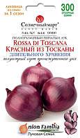 Лук репчатый Красный из Тосканы, 300шт.