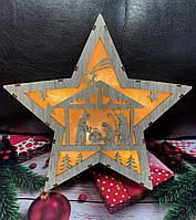 Декоративное деревянное украшение Рождественская Звезда 801-095