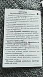 """Платок пуховый фабричный П1-130-03, 130х130. Изготовление: ОАО """"Ореншаль"""", фото 5"""