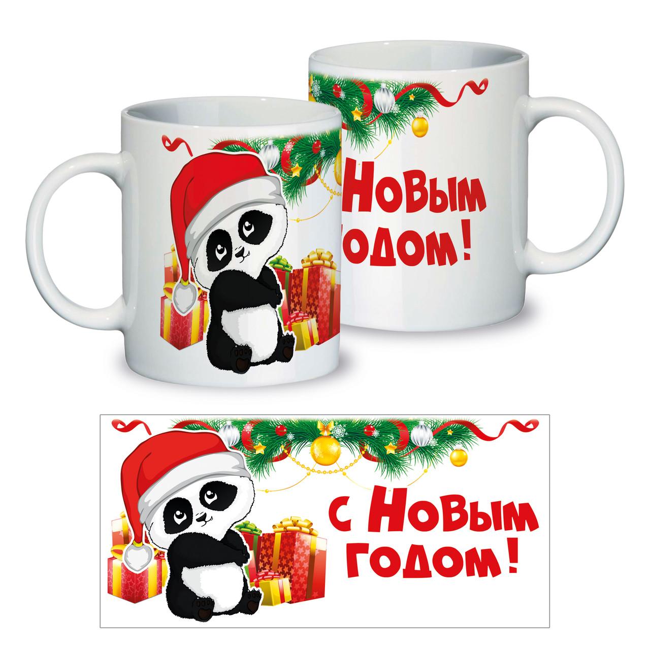 """Керамическая чашка """"Пандочка"""""""