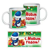 """Керамическая чашка """"Пингвинчик"""""""