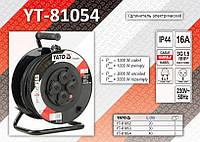 Удлинитель электрический на катушке 3х1,5мм - 40м., YATO YT-81054