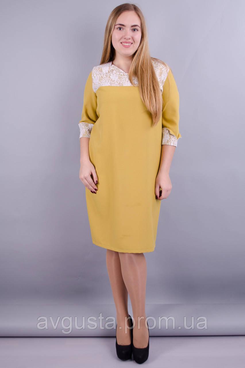 Платье Эвелин горчица