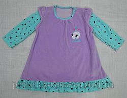 Детское велюровое платье (р. 74-92 см) (Nicol, Польша)