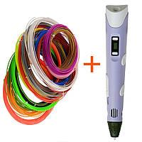3D ручка MyRiwell LCD + 110 метров пластика - Фиолетовый, фото 1