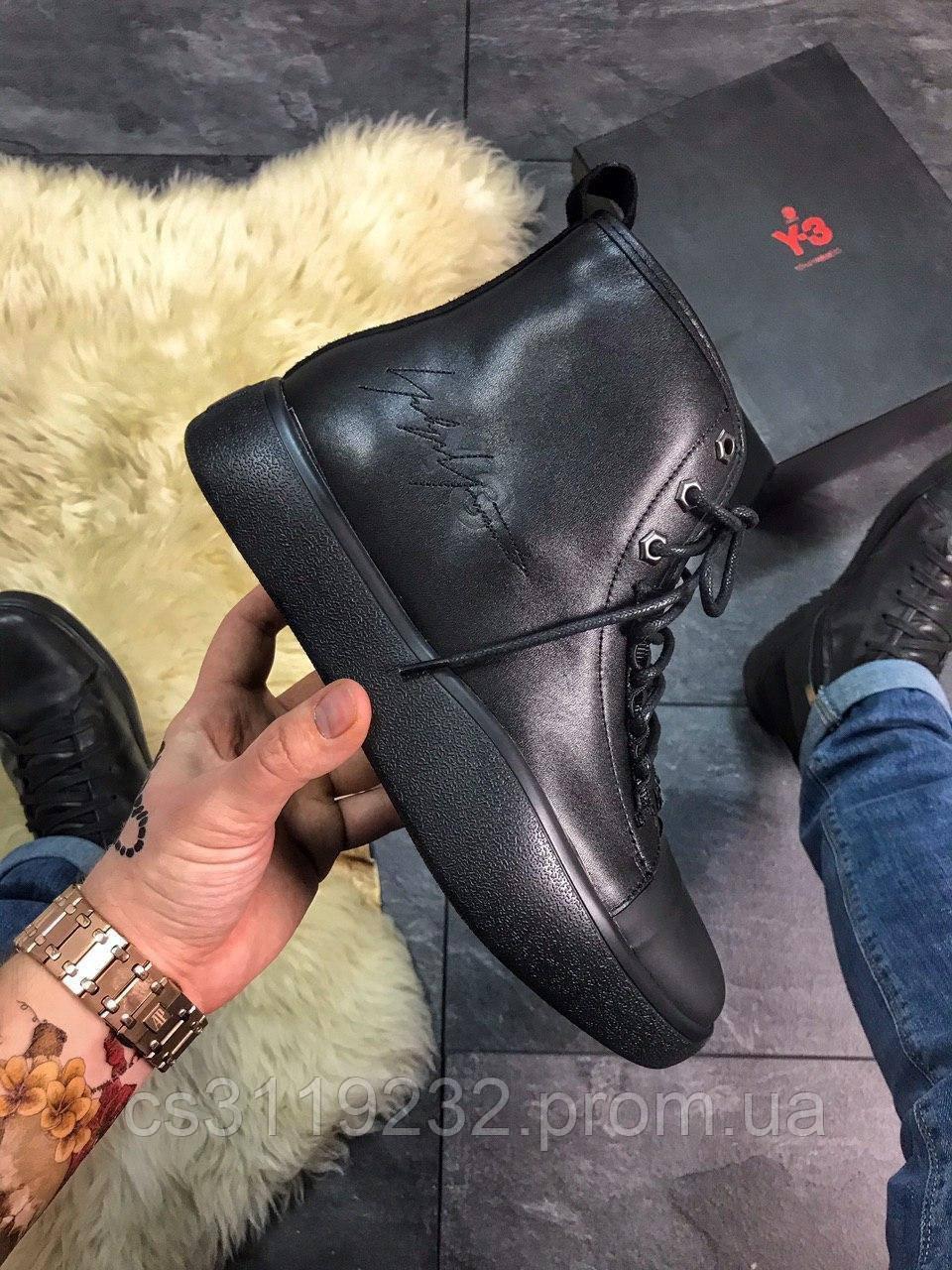 Мужские ботинки демисезонные   Yohji Yamamoto Y-3 Bashyo Full Black(черный)