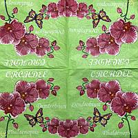 """Салфетка декупажная 33x33 см 4 """"Цвето розовые с бабочкой"""" Серветка для декупажу"""