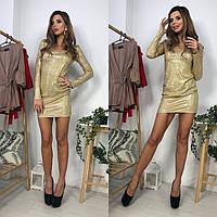 Красивое блестящее платье короткое