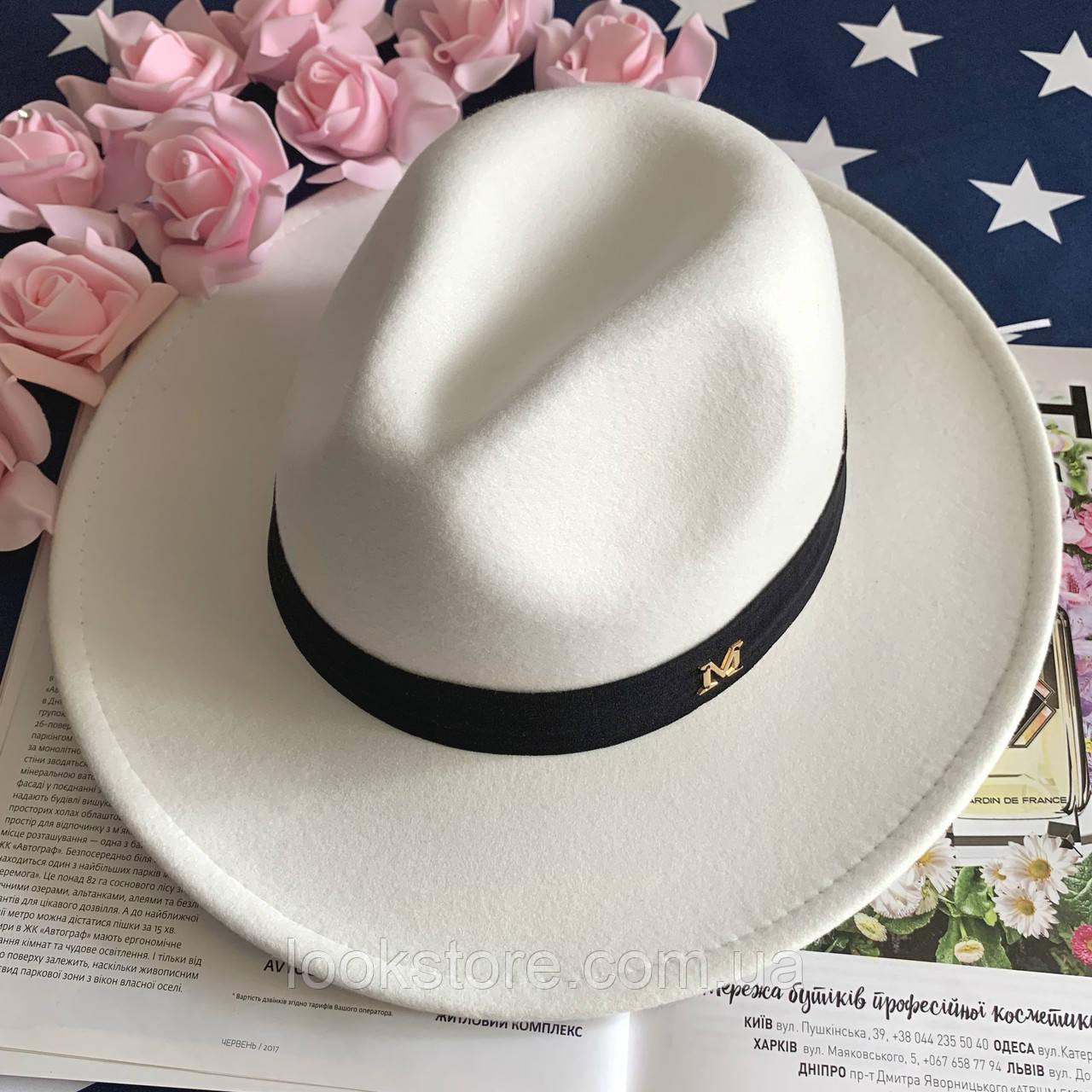Шляпа Федора унисекс с устойчивыми полями в стиле Maison Michel белая