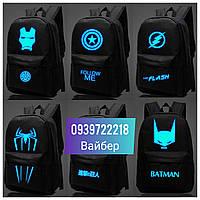 Светящийся рюкзак с usb зарядкой + Кодовый замок Марвел Marvel